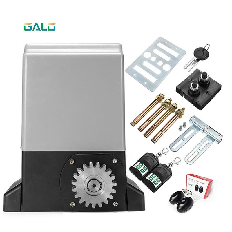 Низкая цена 220VAC гаражный привод Автоматический Открыватель раздвижных ворот/Мотор раздвижных ворот 800 кг 1000 кг 1500 кг на выбор