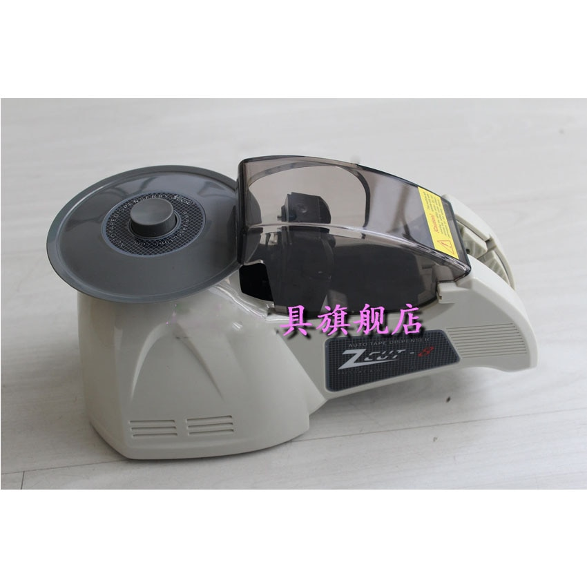 Automatic Adhesive Tape Dispenser Carousel Cutting Machine ZCUT-8 1pc