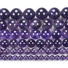 Natural Amethysts 6-16mm Round Beads 15inch ,Wholesale For DIY Jewellery Free Shipping !