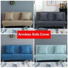 Housse de canapé bleu   Élastique, protection en Spandex, housse de canapé, housse de canapé sans armure, pour salon, housse de canapé, 1 pièce