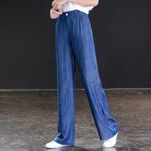 2019 High Waist Mom Tencle Jeans Women Summer Wide Leg Jeans Casual Loose Pants Office Lady High waist Boyfriend Jeans