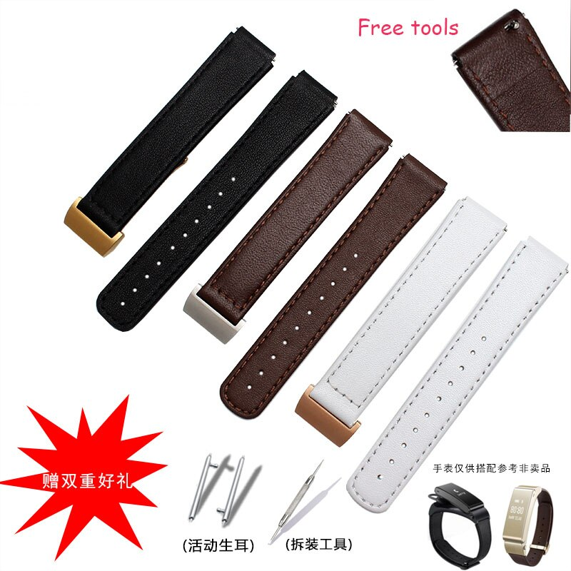 Ремешок для часов из натуральной кожи высокого качества для Huawei B2 B3, оригинальный ремешок, 15 мм, 16 мм, умный наручный браслет с раскладной застежкой