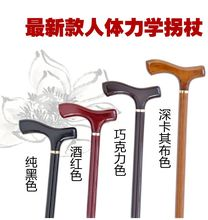 Filial piety elderly The new authentic wood wood    Futai elderly elderly  free cut short cane