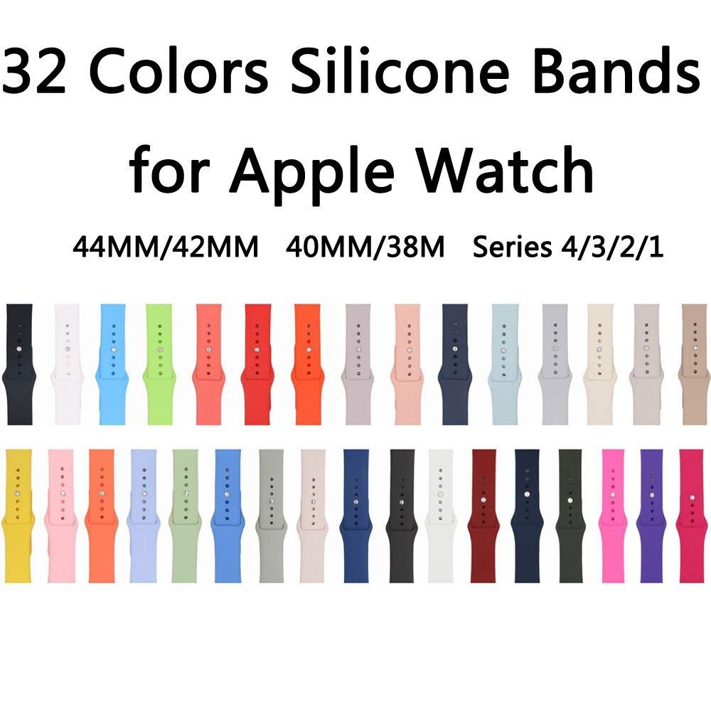 32 cores silicone macio substituição pulseira esportiva para apple watch band 44/42/40/38mm pulseira de borracha iwatch series 4/3/2