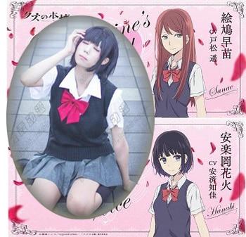 Anime Kuzu no Honkai figura Yasuraoka Hanabi Ebato Sanae uniforme escolar cosplay conjunto completo personalizar S-XL Nuevo 2017 gratis sh