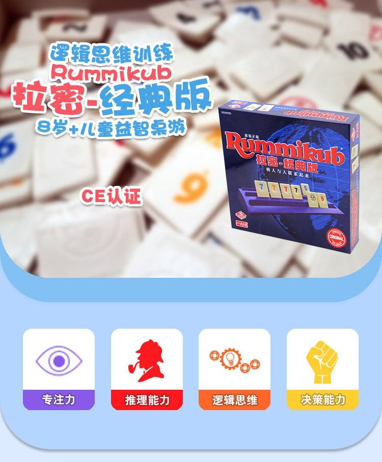 Lamium caja azul Israel Mahjong rumikub Mundo partido juego