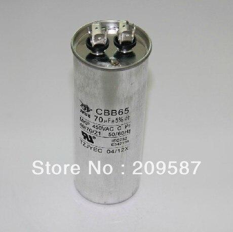 AC מוטורי קבל מזגן המדחס התחל Capacitor CBB65 450VAC 70 uF