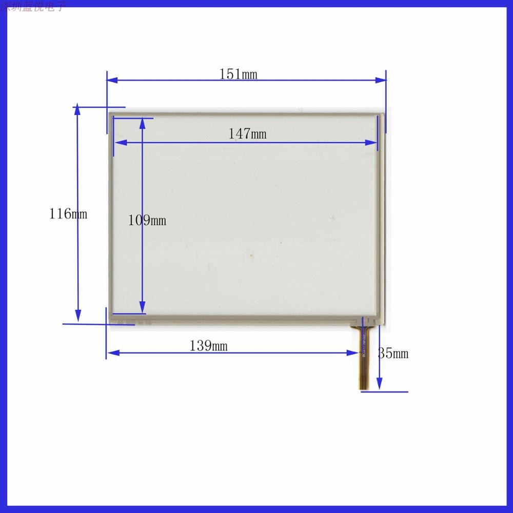 7.1 Inch Touch handwritten screen, four wire resistor, 151mm*116mm four to three