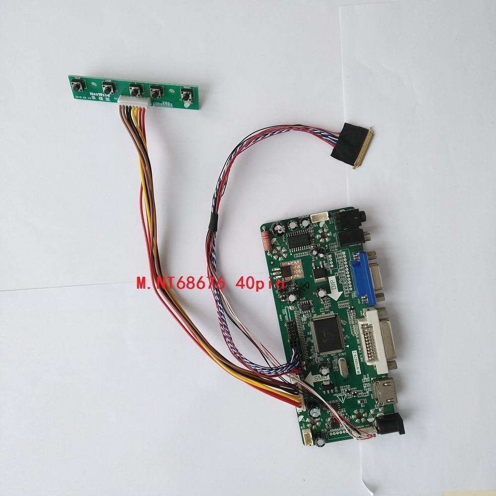"Набор для N140BGE-L43 VGA HDMI DVI аудио плата контроллера 1366X768 DIY 2019 драйвер 14 ""LVDS 40pin панель ЖК-экран"