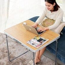 Pliant décrochage extérieur maison Simple pliant Portable petite Table pliante barbecue jeu carte Camping Tables bureau minimaliste moderne