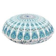 Индийские подушки с рисунком мандала, круглые богемные домашние подушки, Наволочки, декоративные подушки для дивана, чехлы для диванов