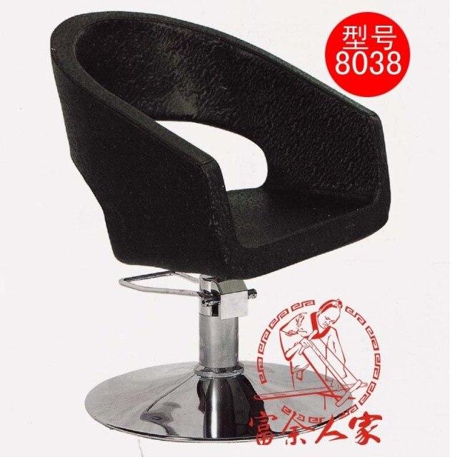Y8038 can lift European beauty salon haircut stool.. Don't put down a chair on sale