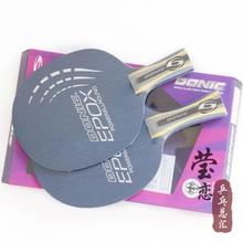 Iginal Donic EPOKSI 2 POWERALLROUND masa tenisi blade masa tenisi raketi raket spor 22817 33817 tüm yuvarlak taban plakası