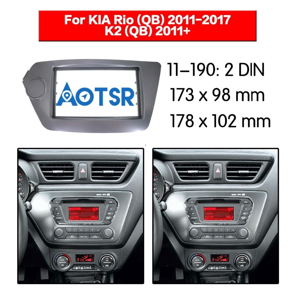 2 din Radio Fascia For KIA Rio (QB) 2011-2017; K2 (QB) 2011+ Left Wheel (Grey) stereo face plate kit frame radio panel dash Grey