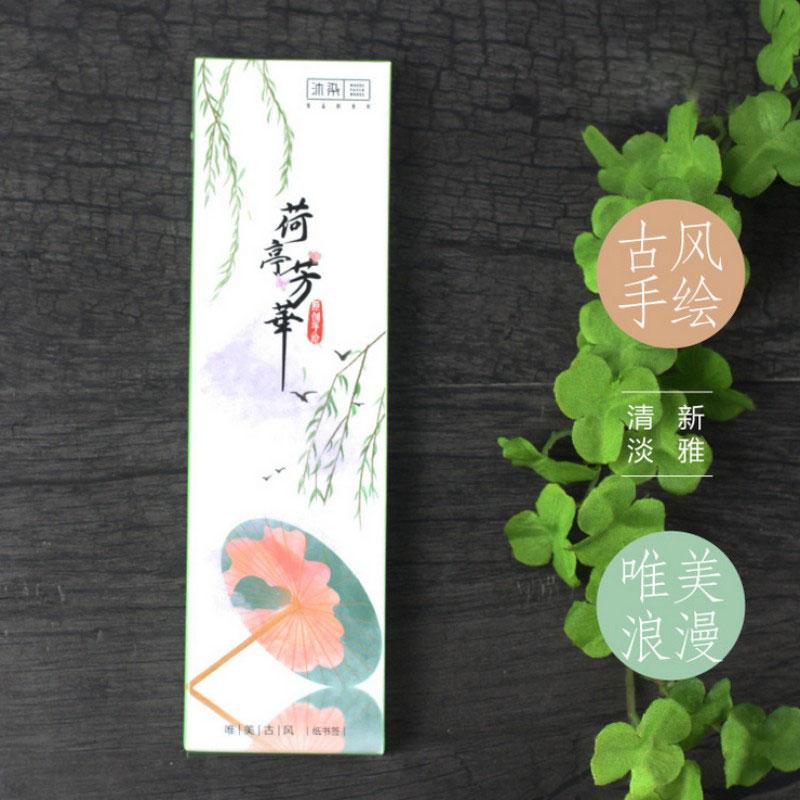 30 teile/schachtel Vintage landschaft lotus papier lesezeichen buch halter nachricht karte kawaii schreibwaren schule supplie papelaria kinder geschenke