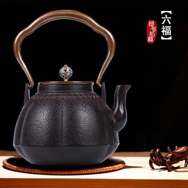 Panela de ferro panela de ferro fundido panela de ferro Gusa de cobre e cobre de abóbora ferro bule conjuntos de chá 1000 ML