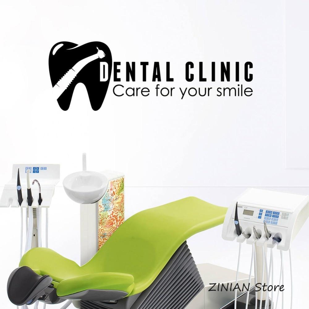 Logotipo de clínica Dental calcomanía de vinilo para pared signo de Estomatología pegatina de ventana cuidado Dental decoración de arte de la pared para dentista de oficina Z024
