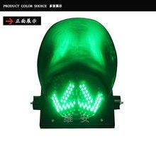 뜨거운 판매 300mm 더블 녹색 화살표 교통 신호등 횡단 도로 led 신호등