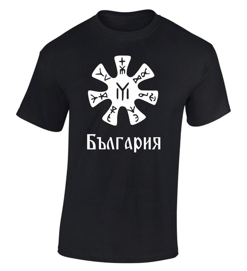 Camisetas 2018 Bulgaria Pliska Rosette camiseta viejo símbolo patriótico búlgaro camiseta s-xxl cuello redondo ropa sudaderas