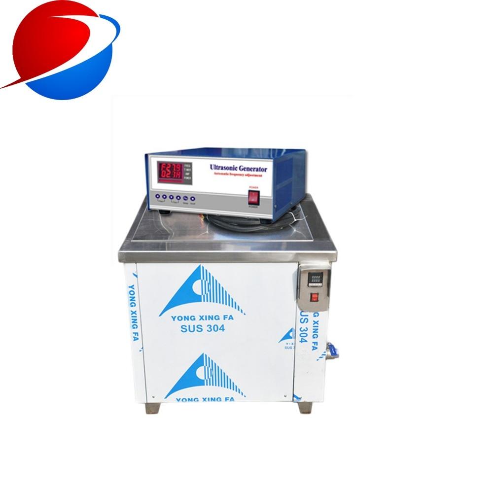 Máquina de limpieza de carburador de coche 20khz 25khz de baño ultrasónico de frecuencia variable, con sistema de filtro de aceite para ahorrar reciclaje de solventes