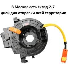 84306-0N040 843060N040 combinaison interrupteur SPRG câble assy pour Toyota Hilux Vigo Corolla Innova Fortuner 84306-12110