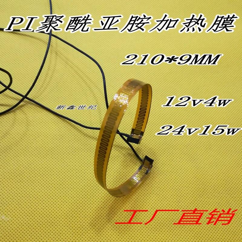 PI Heating Film Polyimide Electrothermal Film Heating Sheet 210*9*0.2MM 12V4W 24V15W