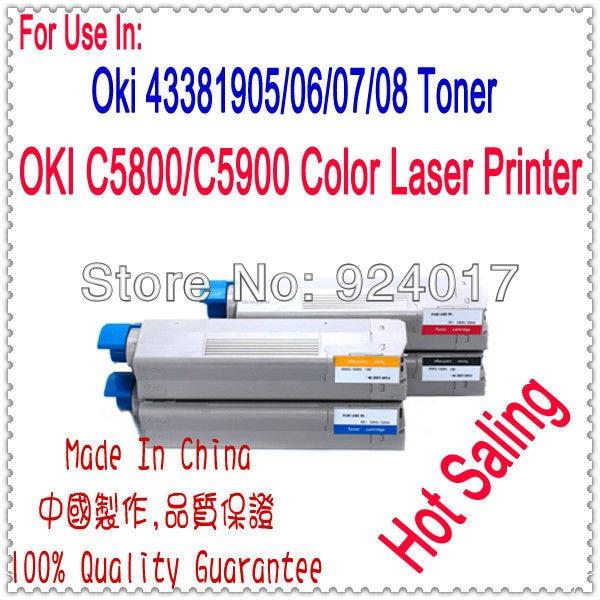 For Okidata C5550 C5800 C5900 C5550MFP C5800N C5800DN C5900N C5900DN Printer Toner Cartridge,For Oki C5800 C5900 C5550 Toner Kit