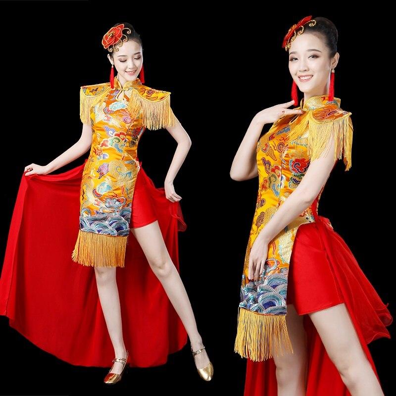 ملابس الرقص الشعبي والعرقي التقليدي ، وملابس الرقص الشعبي الصينية القديمة لمحبي يونجو ، AA4582