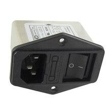 WSFS sıcak lehim Lug terminalleri IEC 320 C14 EMI filtre + tekne anahtarı + sigorta tutucu
