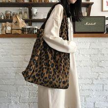 Nouvelle mode femmes léopard sac à bandoulière sacoche fourre-tout décontracté sac à main messager femme sac haute capacité sacs pour femmes 2018
