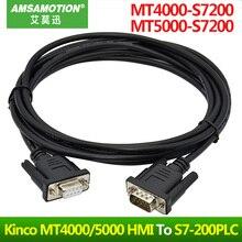 MT4000-S7200 apropriado kinco mt4000 mt5000 hmi painel de toque conectar S7-200 plc cabo de programação MT5000-S7200