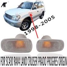 Nuevo indicador de luz intermitente para guardabarros lateral 81731-51010 para SC430 RAV4 LAND CRUISER PRADO PROGRES ORIGIN 1998-2005 2006