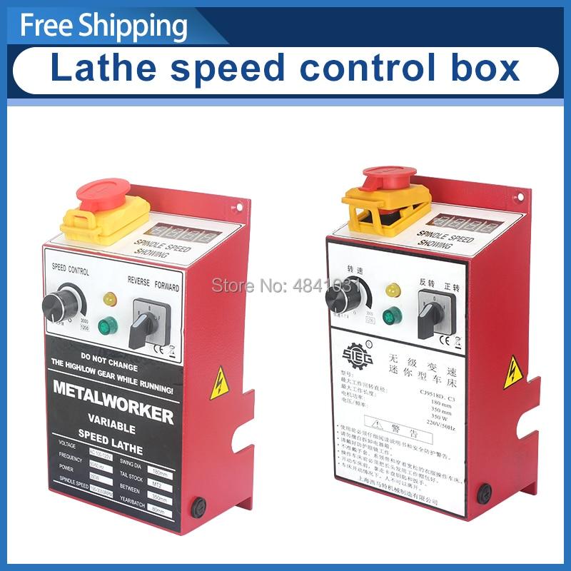 Control Box Assembly 7x14 Mini Lathe speed control box SIEG C3 110V&220V 350W Electrical control box Circuit board mounting box