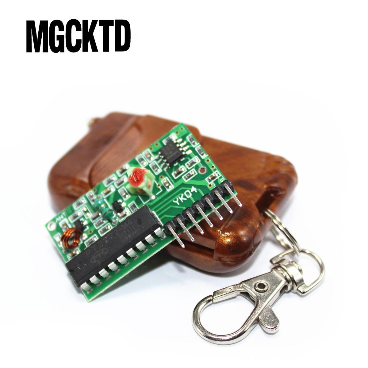 Комплект беспроводного пульта дистан�