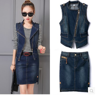 A Lady Denim Clothing Set Europe Fashion Women Coat Skirt Stripe T-Shirt Three-Piece Suit Slim Casual Outfit Zip Pocket  S-XXL