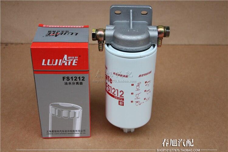 AUTO camión tractor combustible Diesel aceite separador de agua montaje para FS1212 CX0812