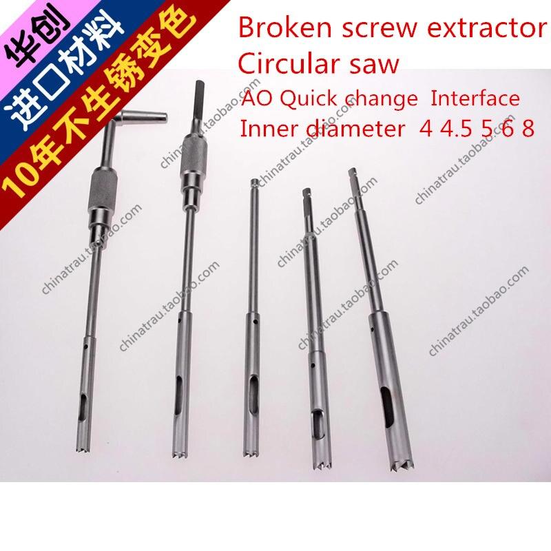 Instrumento ortopédico médico extractor de tornillo de hueso roto herramienta de placa de bloqueo sierra Circular taladro hueco AO interfaz de cambio rápido