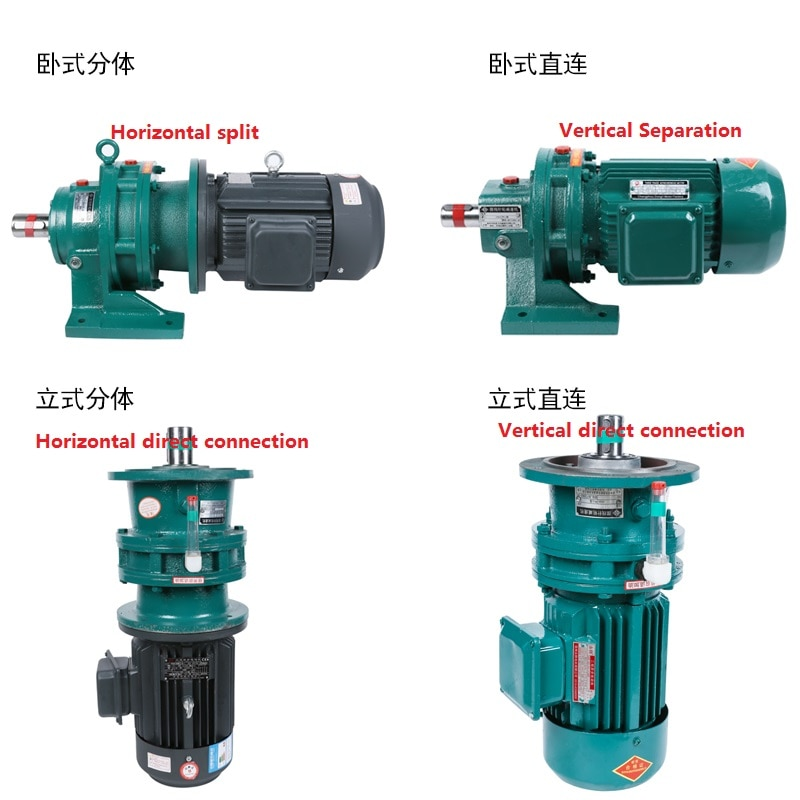 Reductor de piñón cicloidal planetario con motor, cable de cobre, carcasa de hierro, mezclador vertical trifásico de 380 V, máquina de velocidad Changzhou