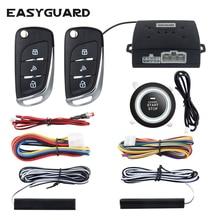 EASYGUARD компания автомобиля аварийной системы безопасности с PKE пассивное открывание без ключей удаленный запуск двигат