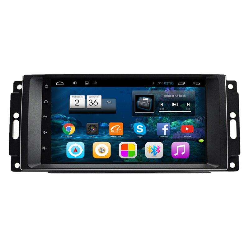 """7 """"Android Car Radio Audio DVD GPS de navegación Multimedia Central para Chrysler 300C Cirrus Sebring 2010 de 2011 a 2012"""