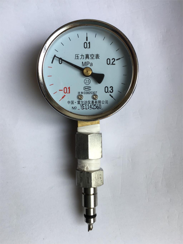 For Fresenius hemodialysis machine accessories pressure test tool