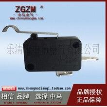 HWEXPRESS interrupteur de serrage   50 pièces, deux pieds, et Contact en cuivre 3-5A, poignée R normalement ouverte
