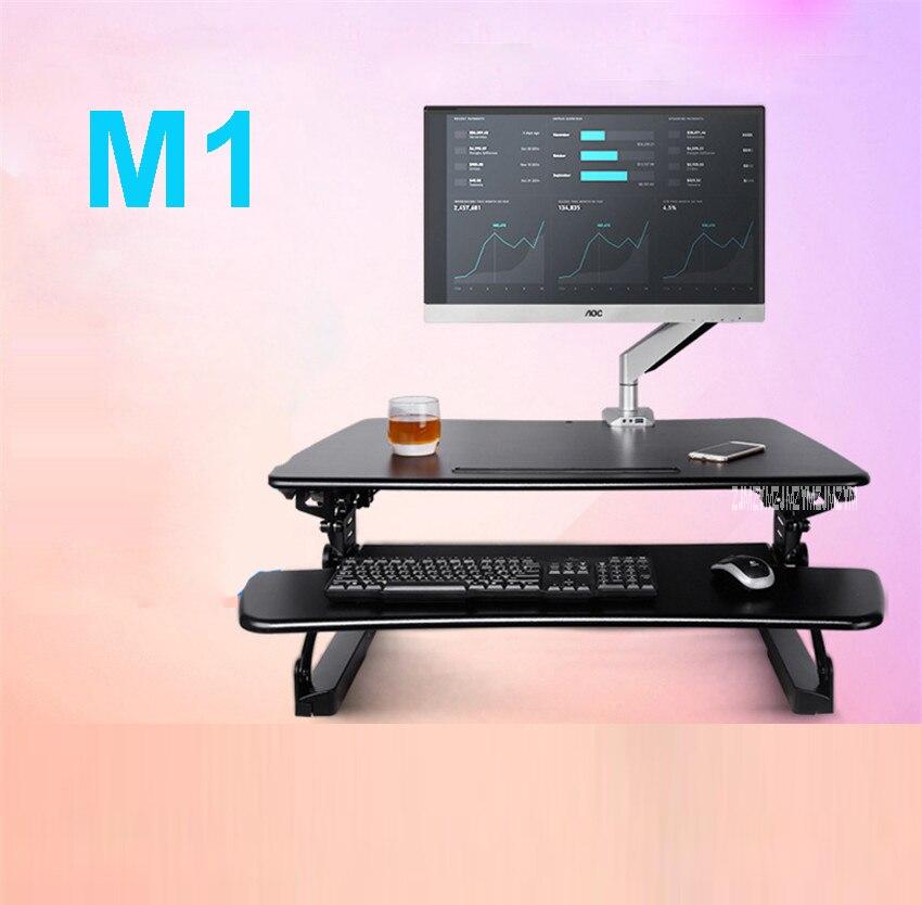 M1 EasyUp altura ajustable Sit Stand escritorio Riser escritorio plegable para ordenador portátil Notebook/soporte para monitor con bandeja de teclado 680*590mm