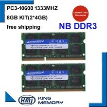 KEMBONA laptop ddr3 1333mhz 8GB (Kit of 2X4GB ) DDR3 PC3-10600s 1.5V So-DIMM 204Pins Memory Module Ram Memoria for Laptop