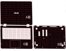 "Laptop Carbon fiber Leather Sticker Skin Cover Protector for ASUS VivoBook Flip TP410U TP410UA TP410UR 14"" touchscreen"