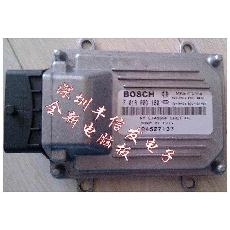 Шанхай GM Wuling ECU PC бортовой компьютер версия F01R00D180/24527137