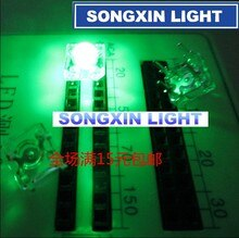 200 pcs LED 5MM Piranha Groene Super Flux Leds 4 pin Ronde Dome Groothoek Super Heldere Licht Lamp voor Auto Light HOT KOOP