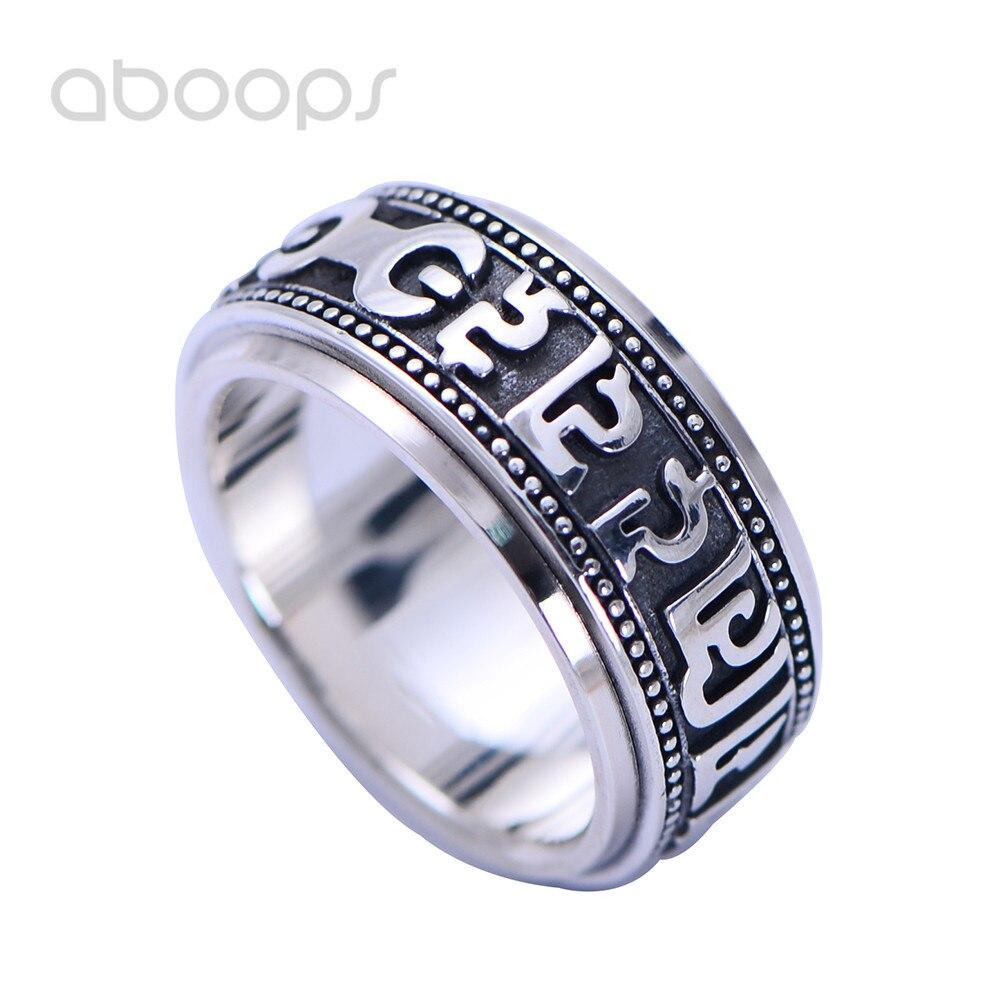 925 пробы серебро Ом Мани Падме ГУМ кольцо, буддизм вертушка кольцо для мужчин женщин мужчин, 10 мм