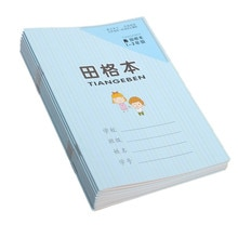 Personnage chinois cahier dexercices pratique écriture stylo chinois crayon calligraphie cahier TianZi PinYin cahier décriture-10 livres