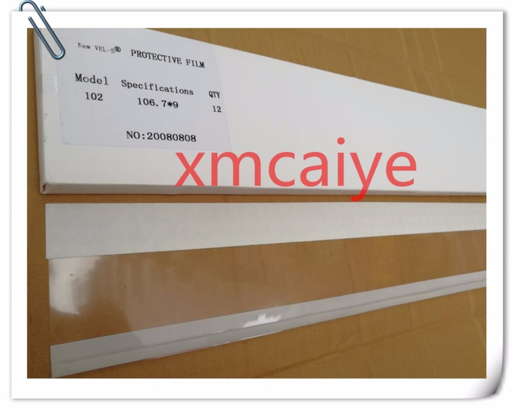 82.008.119F/02 CD102 SM102 XL105 آلة طبقة رقيقة واقية ، حجم: 90x1068mm